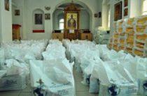 Отдел внешних церковных связей и благотворительная организация «Самаританс Перс» начали оказывать помощь беженцам из Украины