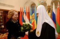 Святейший Патриарх Кирилл принял поздравления по случаю годовщины интронизации от председателя Совета Федерации и членов Правительства РФ