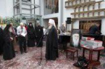 В Москве состоялась презентация изданий Русского на Афоне Пантелеимонова монастыря
