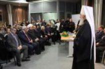 Председатель Издательского Совета Русской Православной Церкви принял участие в церемонии награждения лауреатов X Открытого конкурса изданий «Просвещение через книгу»