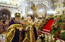 В канун Крестопоклонной Недели Предстоятель Русской Церкви совершил всенощное бдение в Храме Христа Спасителя г. Москвы