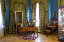 Состоялось торжественное открытие музея памяти Блаженнейшего митрополита Владимира (Сабодана)