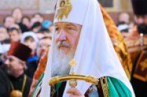 Святейший Патриарх Кирилл: «Без молодого поколения Церковь ущербна»