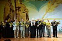 28 мая состоится награждение лауреатов Патриаршей литературной премии