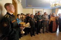 В Военной академии связи в Санкт-Петербурге освящена молельная комната