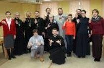 В Москве завершились курсы тифлосурдокоммуникации для священников и социальных работников