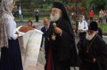 Патриарх Александрийский Феодор II посетил Сибирь и Урал