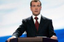 Святейший Патриарх Кирилл поздравил Председателя Правительства Российской Федерации Д.А. Медведева с 50-летием со дня рождения