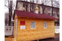В отношении киевского храма совершен очередной акт вандализма