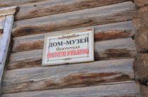 Подготовка к реализации межрегионального проекта «Путь святителя Иннокентия» началась в Иркутске