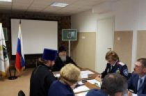 Состоялось заседание Постоянной профильной комиссии по взаимодействию с Русской Православной Церковью в составе Совета при Президенте РФ по делам казачества