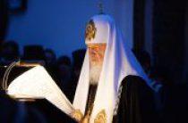 В четверг первой седмицы Великого поста Святейший Патриарх Кирилл совершил повечерие с чтением Великого канона прп. Андрея Критского в Стефано-Махрищском монастыре