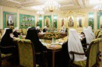 Под председательством Святейшего Патриарха Кирилла началось первое в 2015 году заседание Священного Синода Русской Православной Церкви
