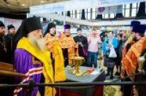 Выставка «Радость Слова» проходит в Барнауле