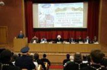 В Москве прошла конференция «На пути к Победе. Государство. Церковь. Казачество»