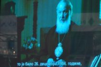 Фильм о Святейшем Патриархе Кирилле представлен на международной книжной ярмарке в Белграде