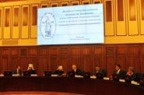 Хабаровская епархия и правительство Хабаровского края провели конференцию, посвященную вопросам преемственности традиций святого князя Владимира
