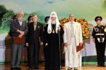 Лауреатами Патриаршей литературной премии 2015 года стали Юрий Бондарев, Юрий Кублановский и Александр Сегень