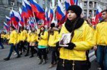 Православная молодежь приняла участие в шествии «Мы едины!» в Москве
