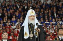 Предстоятель Русской Церкви обратился к участникам концерта на Красной площади, посвященного Дню славянской письменности и культуры