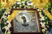 Икона Пресвятой Богородицы «Умиление», перед которой молился прп. Серафим Саровский, принесена в Богоявленский кафедральный собор в Елохове