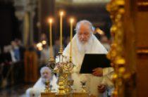 В Великую Субботу Предстоятель Русской Церкви совершил Литургию Василия Великого в Храме Христа Спасителя в Москве