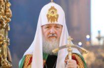 Святейший Патриарх Кирилл: Нашей Церковью сделан особый вклад в подготовку вопросов, которые стоят на повестке Вселенского Православия