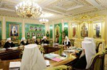 Внесены изменения в состав Синодальной комиссии по канонизации святых