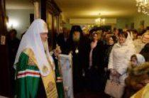 Святейший Патриарх Кирилл посетил представительство Московского Патриархата при Всемирном совете церквей в Женеве