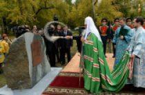 Святейший Патриарх Кирилл совершил закладку Спасского кафедрального собора в Барнауле