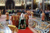 В Неделю 5-ю по Пасхе Предстоятель Русской Церквисовершил Литургию в Храме Христа Спасителя в Москве