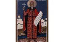 Началось принесение мощей святого равноапостольного князя Владимира в города России и Белоруссии