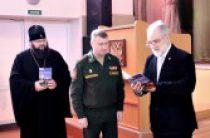 Книга «Патриарх Кирилл и военное духовенство» представлена в Смоленске