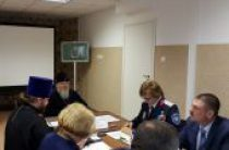 Состоялось очередное заседание Постоянной профильной комиссии по взаимодействию с Русской Православной Церковью в составе Совета при Президенте РФ по делам казачества