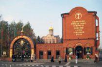Святейший Патриарх Кирилл поздравил коллектив предприятия «Софрино» с 35-летием со дня основания завода