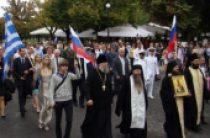 В Греции завершилась XIV Русская неделя на Ионических островах, организованная при участии ВРНС и московского Данилова монастыря