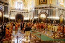 Перед началом работы Рождественских чтений в Храме Христа Спасителя была совершена Божественная литургия