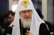 Святейший Патриарх Кирилл выступил со словом на Собрании Предстоятелей Поместных Православных Церквей