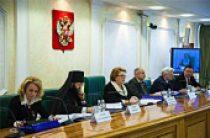 В Совете Федерации обсудили духовно-нравственные аспекты воспитания и образования