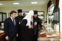 Святейший Патриарх Кирилл возглавил церемонию открытия новой экспозиции музея Библии в Иосифо-Волоцком монастыре