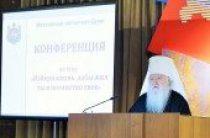Патриарший наместник Московской епархии выступил с докладом на конференции, посвященной защите прав семьи, материнства и детства