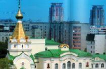 Святейший Патриарх Кирилл направил поздравление по случаю 10-летия Хабаровской духовной семинарии