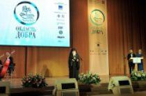 Представители Церкви приняли участие в церемонии награждения победителей первого Всероссийского социального конкурса «Область добра»