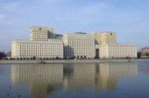 Храм преподобного Сергия Радонежского освящен в новом здании Министерства обороны России