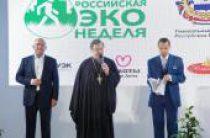 Председатель Синодального отдела по взаимоотношениям Церкви и общества возглавил открытие Православного экологического фестиваля в Москве