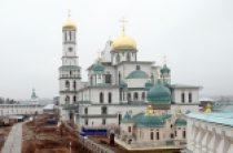 Святейший Патриарх Кирилл освятит Воскресенский собор Ново-Иерусалимского монастыря