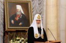 Святейший Патриарх Кирилл возглавил церемонию вручения Макариевских премий за 2014/2015 годы