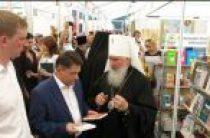 В Ессентуках открылась выставка-форума Издательского Совета Русской Православной Церкви «Радость Слова»