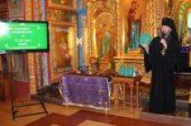 В Элисте состоялась презентация русско-калмыцкого молитвослова