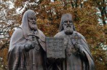 Монумент в память восстановления единства внутри Поместной Русской Православной Церкви установили в Курской Коренной пустыни